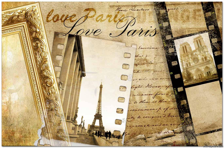 Набор открыток для фотошоп